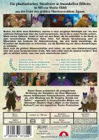 Das Leben des Budori Gusko DVD