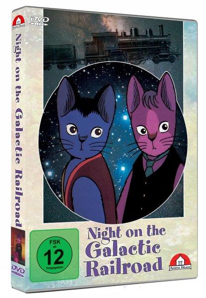 Night On The Galactic Railroad DVD