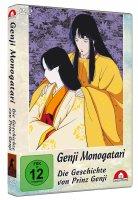 Genji Monogatari DVD