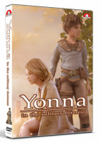 Yonna in the Solitary Fortress DVD