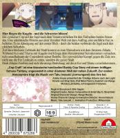 Cop Craft BluRay Vol. 2