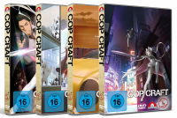 Cop Craft DVD Vol. 1-4 Bundle