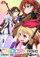 Chidori RSC - Rifle Is Beautiful DVD Premium Collection