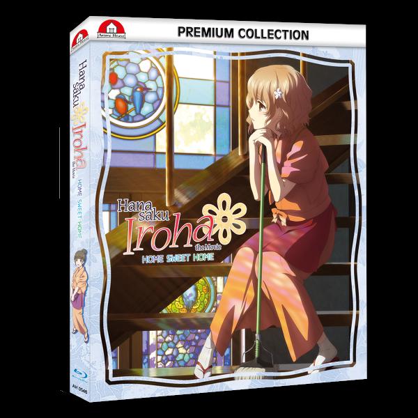 Hanasaku Iroha the Movie Blu-ray