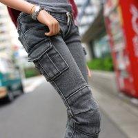 Bottom – Cargo Pants (Charcoal)