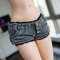 Bottom – Short Jeans (Charcoal Black)