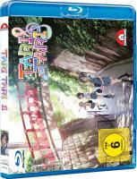 Tari Tari 1 DVD