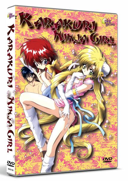 Karakuri Ninja Girl (uncut)