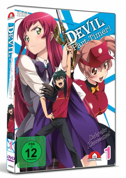 The Devil is a Part-Timer 1 DVD
