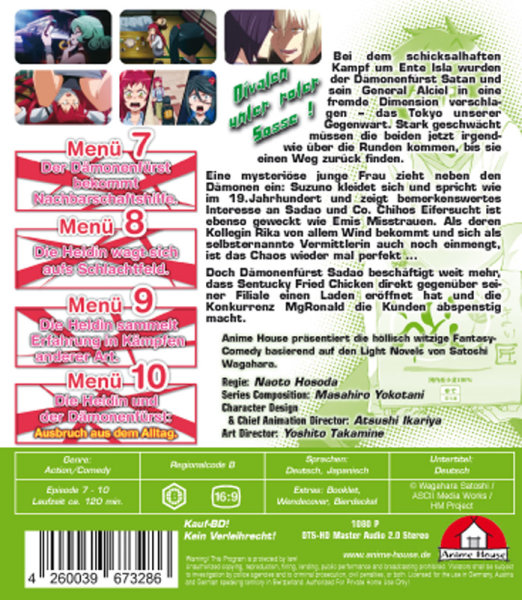 The Devil is a Part-Timer 3 Blu-ray